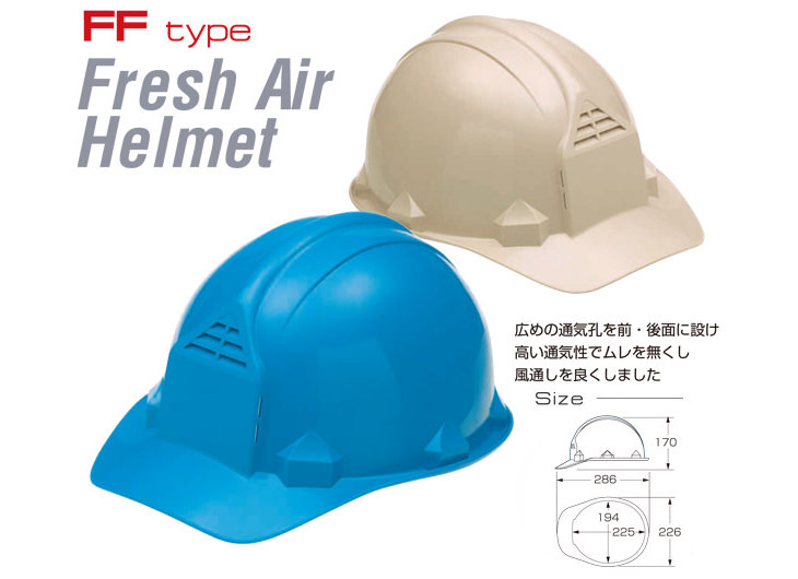 FF-1F