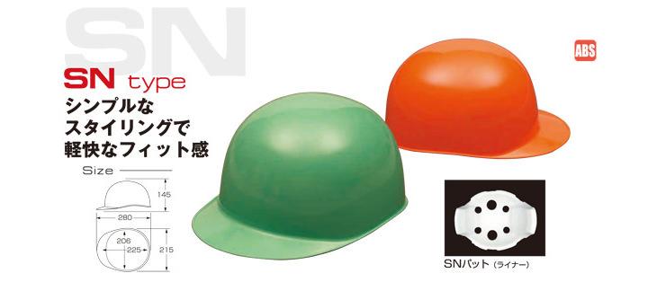 SN-3S