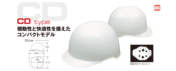 CD-1D