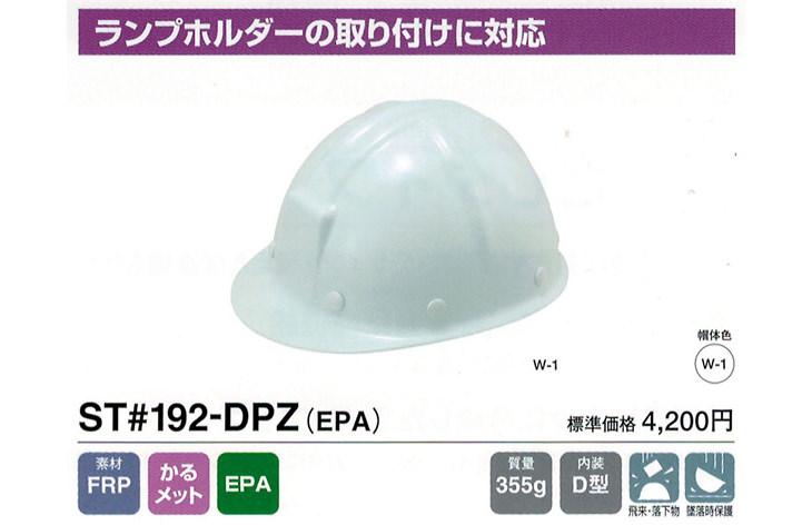 ST#192-DPZ