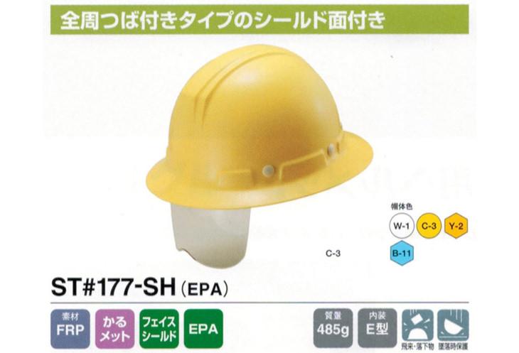 ST#177-SH