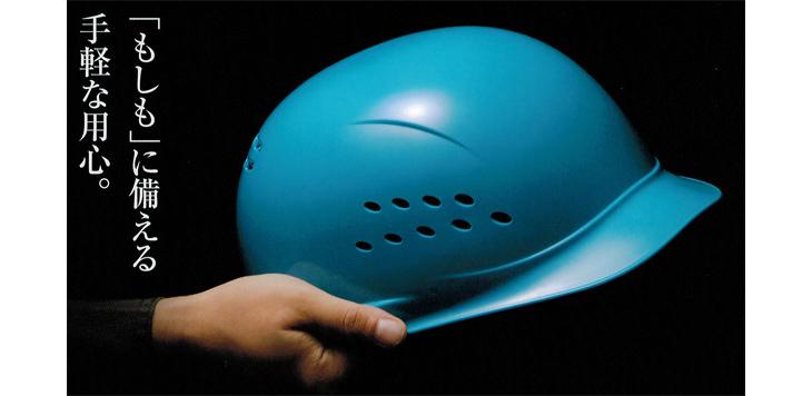 ST#143-EPA 耳あご紐セット バンプキャップ
