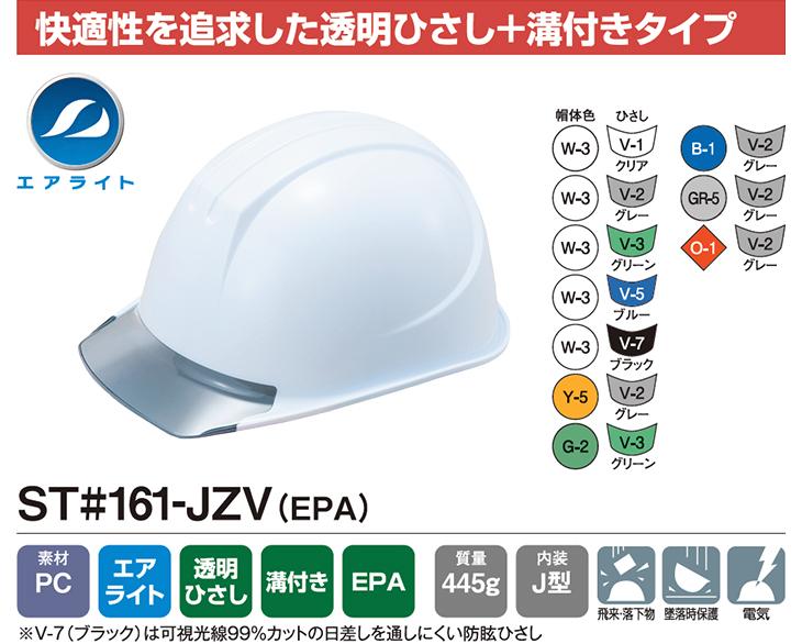 ST#161-JZV