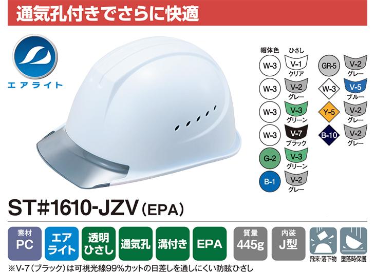 ST#1610-JZV