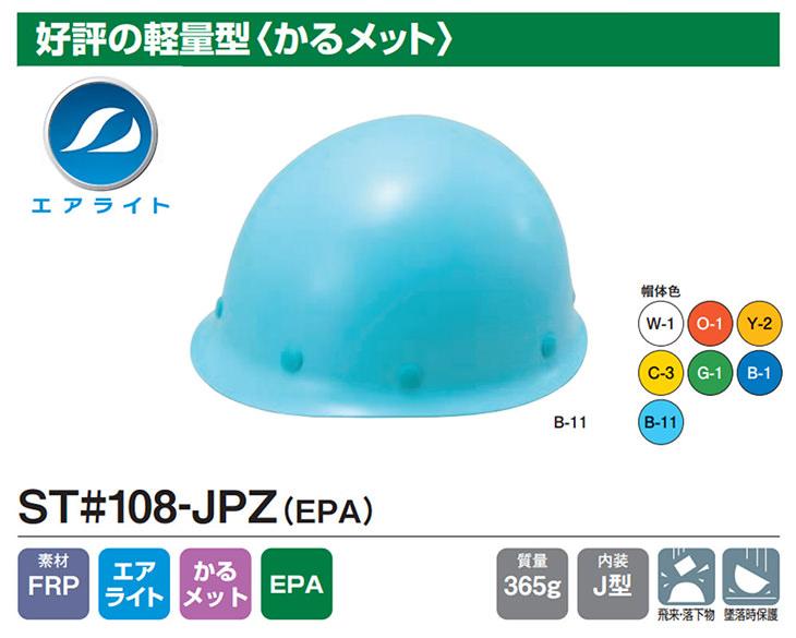 ST#108-JPZ