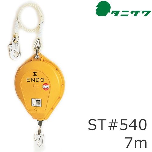 ST#540-7