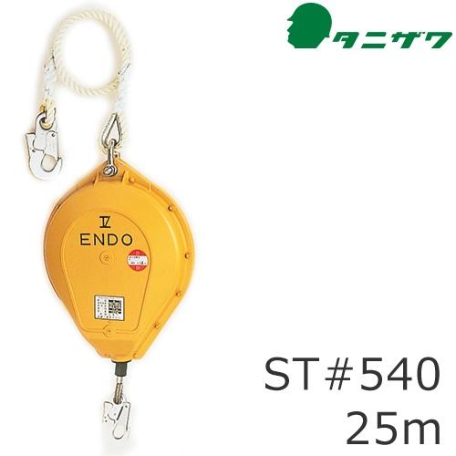 ST#540-25