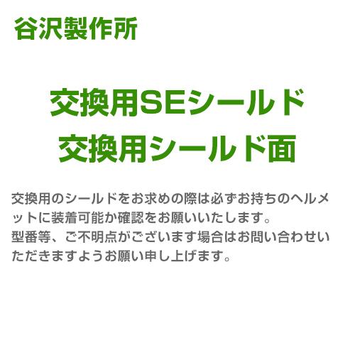 アイテムイメージ1