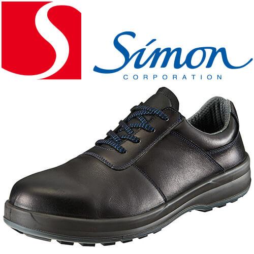 シモン Simon 8511黒 1702980、1702982 紐靴 JIS規格
