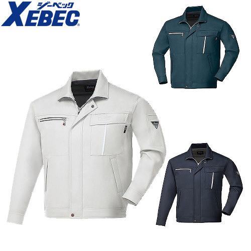 ジーベック/XEBEC 1240 スムーズアップブルゾン 作業ブルゾン
