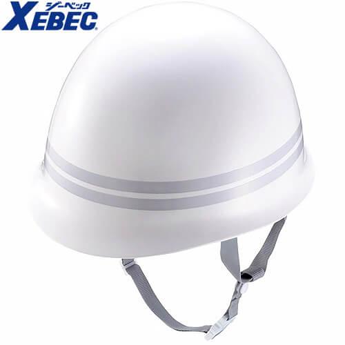 ジーベック/XEBEC 18700 ヘルメットMPタイプ反射2本線 作業用ヘルメット