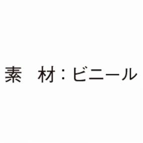 ジーベック/XEBEC 18724 信号灯ホルダー 信号灯・手旗