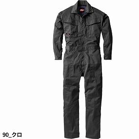 ジーベック/XEBEC 34880 KAKUDA続服(ツナギ) つなぎ服