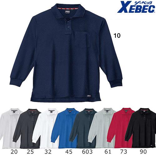 ジーベック/XEBEC 6121 ハイブリッド長袖ポロシャツ 長袖シャツ