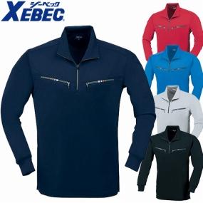 ジーベック/XEBEC 6165 長袖ジップアップシャツ 長袖シャツ