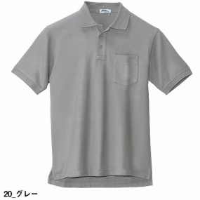 ジーベック/XEBEC 6170 半袖ポロシャツ 半袖シャツ