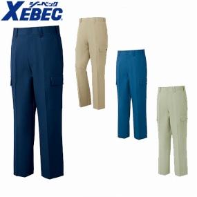 ジーベック/XEBEC 7577 プリーツロンラットズボン カーゴパンツ