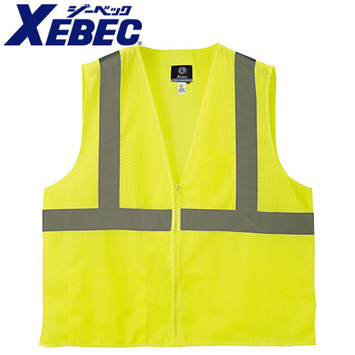 ジーベック/XEBEC 807 蛍光メッシュベスト 安全ベスト