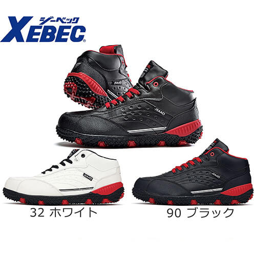 ジーベック XEBEC セフティシューズ 85129 紐靴 JSAA規格 プロテクティブスニーカー