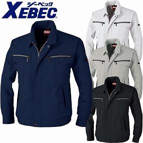 XEBEC 作業服 ブルゾン 8880