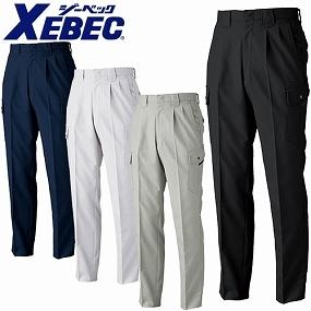XEBEC 作業服 ツータックラットズボン 8883
