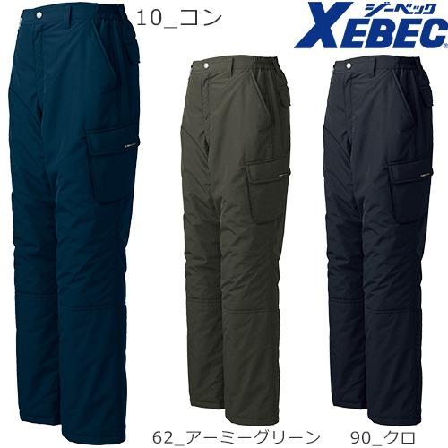 ジーベック 防寒パンツ 防寒ズボン 防寒ウエア 320 作業着 通年 秋冬