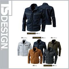 TS Design 藤和 ストレッチデニムジャケット 5116