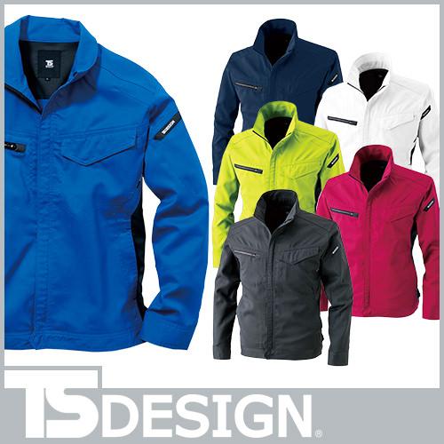 TS Design AIR ACTIVE ロングスリーブシャツジャケット 8106