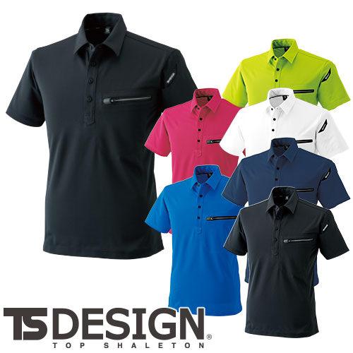 TS Design ES ワークニットショートポロシャツ