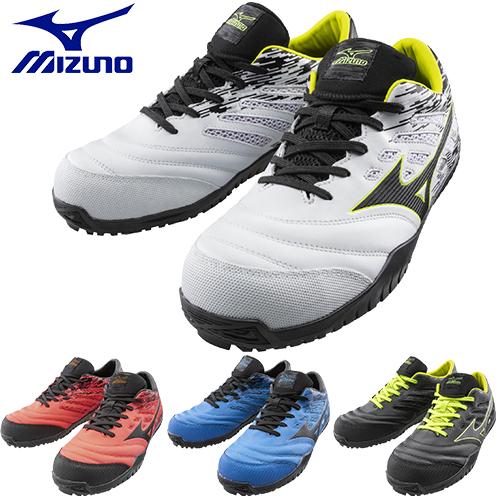 ミズノ MIZUNO ALMIGHTY TD11L オールマイティ TD11L F1GA1900 2019年 新作 新商品 JSAA規格 作業靴 軽量 滑りにくい 耐滑