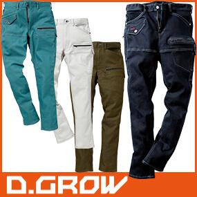 クロダルマ DGROW スーパーストレッチデニム DG104
