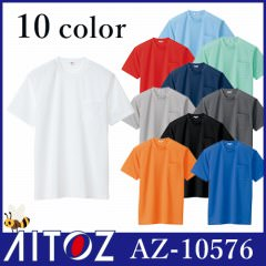 AZ-10576