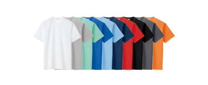 吸汗速乾(クールコンフォート)半袖Tシャツ(ポケット付)(男女兼用)