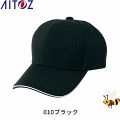 AZ-66309