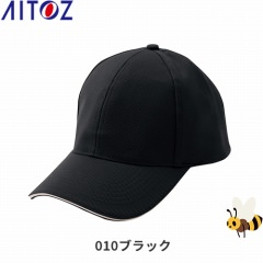 AZ-66311