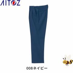 AZ-67003