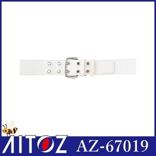 AZ-67019