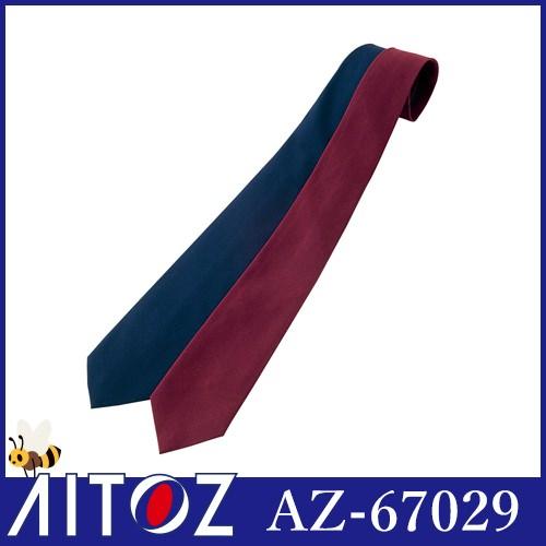 AZ-67029