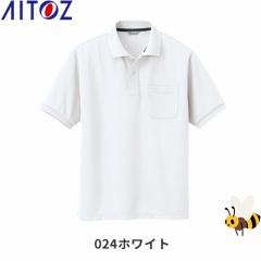 AZ-CL1000