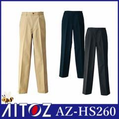 AZ-HS2602