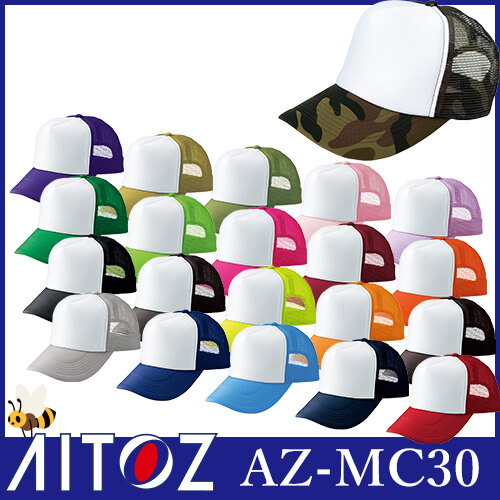 AZ-MC30
