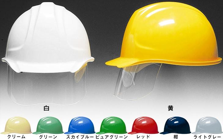 SYA-S型HA2E-K9A式 通気孔無し 樹脂成形内装タイプ