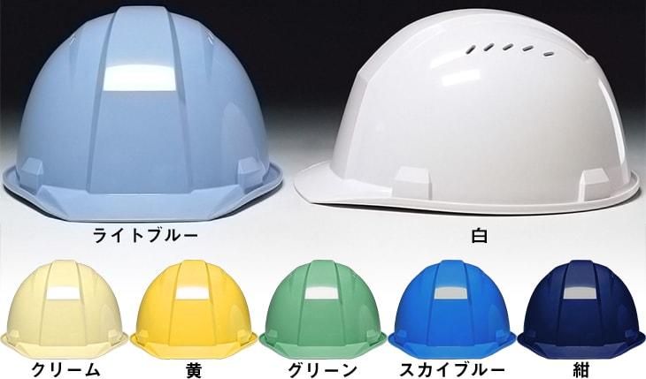 A01-V型HA1E3-A01式 通気孔有り ライナー付き