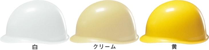 MGA型PAE式 ライナー無し 樹脂成形内装タイプ