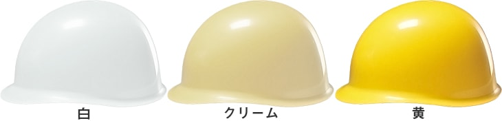 MGA型PAE-MP式 ライナー付き 樹脂成形内装タイプ