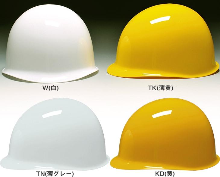 PMP型-EH内装ライナー付き 樹脂成形内装タイプ